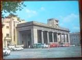 ROMANIA - BUCURESTI. GARA DE NORD. CARTE POSTALA MNH (V13)