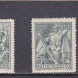 CEHOSLOVACIA 1938 CZ109