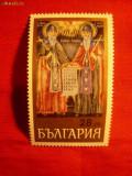 Serie- Pictura Murala -Manastirea Troyan 1969 Bulgaria ,1val.