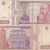 10 000 LEI februarie 1994 uzata - Bancnota romaneasca