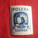 Serie- Intalnire Internat.a Tineretului Varsovia 1948, 1val.