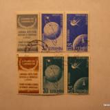 TIMBRE, SATELITI ARTIFICIALI AI PAMANTULUI, TRIPTIC, 1957 (viorel) - Timbre Romania, Spatiu