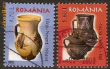 Romania 2005 - LP 1706 - Ceramica Ulcioare - stampilate