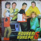 THE KOUKERI ,DISC VINIL (viorel)
