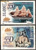 Romania 2004 - LP 1627 - 550 Ani Amerigo Vespucci stampilate