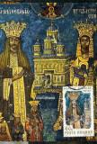 Ilustrata maxima NEAGOE BASARAB