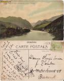 Manastirea Cozia (Valcea) - Oltul, Circulata