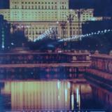 CD-ROM interactive original Bucharest