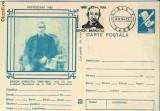 Carte postala Aniversari 1983 - Simion Barnutiu