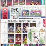 Colectie tematica sport 1, Asia
