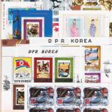 Diferite blocuri si colite  Korea Nord