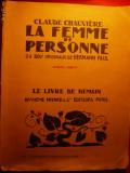 Claude Chauviere - LA FEMME DE PERSONNE - 1925