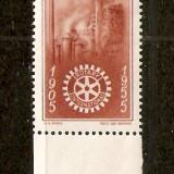 "Timbre Saar 1955/*358 ""ROTARY"" International - 50 ani - Timbre straine"