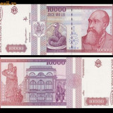 10000 Lei bancnota emisiune 1994, conditie VF - Bancnota romaneasca