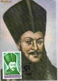 Ilustrata Maxima Ienachita Vacarescu