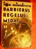 ION MINULESCU - Barbierul Regelui Midas - Prima Editie 1931