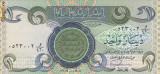 Bancnota Irak 1 Dinar 1984 - P69 UNC