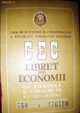 Libret de economii CEC 1974