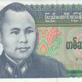 Bancnota Burma 15 Kyat (1986) - P62 UNC