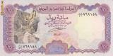 Bancnota Yemen 100 Rials (1993) - P28 UNC