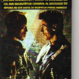 Demolatorul ( sf ) - Roman, Anul publicarii: 1994