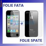 FOLII iPHONE 4 - FOLIE ECRAN + SPATE iPHONE 4S - PRET PROMOTIONAL! OKAZIE! - Folie de protectie Apple