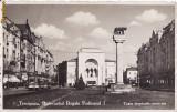 Timisoara - Bulevardul Regele Ferdinand, Statuia Lupoaica-tramvai