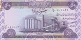Bancnota Irak 50 Dinar 2003 - P90 UNC