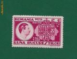 ROMANIA-LUNA BUCURESTILOR-NESTAMPILATA-LP 125-1 VAL.