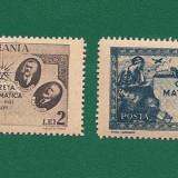 ROMANIA-GAZETA MATEMATICA-NESTAMPILATA-LP 180-2 VAL.