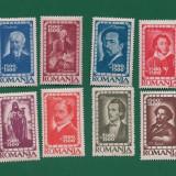 ROMANIA-INSTITUTUL ROMANO-SOVIETIC-NESTAMPILATA-LP 215-8 VAL.