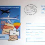BUCURESTI 1995. 25 ANI COMISIA AEROFILATELICA ROMANA. PLIC OCAZIONAL MNH (PB29)