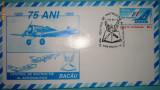 BACAU 1995. CENTRUL DE INSTRUCTIE AL AERONAUTICII. 75 DE ANI. FDC (PB9)