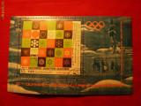 Colita- Olimpiada Sapporo 1971 ,YEMEN , stampilat
