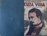 Vasile Pop , Cuza Voda , roman interbelic, Alta editura
