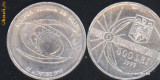 500 lei Eclipsa 1999