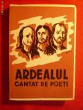 ARDEALUL CANTAT DE POETI -ingrijita de M. Alexandrescu- 1943