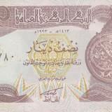 Bancnota Irak 1/2 Dinar 1993 - P78a UNC - bancnota asia