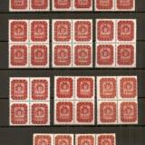 Timbre Ungaria 1946/*905-15 Serie 11 v. in blocuri de 4