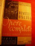 DIMITRIE ONCIUL- Originile Principatelor Romane - ed 1946