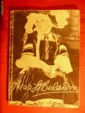 Lucia Sturdza Bulandra- Album biografic ilustrat- M.Vasiliu 1962