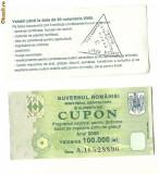 CUPON- GUVERNUL ROMANIEI.