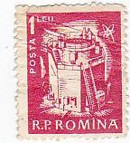Timbru R. P. Romana 1 leu, Nestampilat