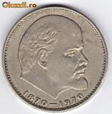 Rusia-URSS 1 RUBLA 1970,100 ani de la nasterea lui Lenin (1)