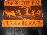 ALBUM VEDERI RUSIA 1961