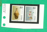 ST-42=CHINA 2001Ceramica Mi 3248-3249 MNH