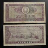 10 lei 1966 - Bancnota romaneasca