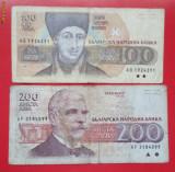 100 leva Bulgaria
