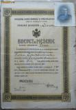 Brevet de Meserie , Perier , Craiova , 1940