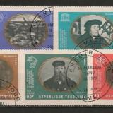 Togo.1970 25 ani ONU DD.253 - Timbre straine